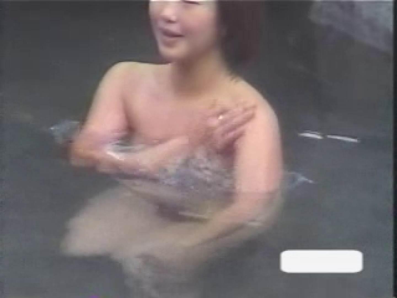 露天風呂弐 露天 ワレメ無修正動画無料 110pic 100