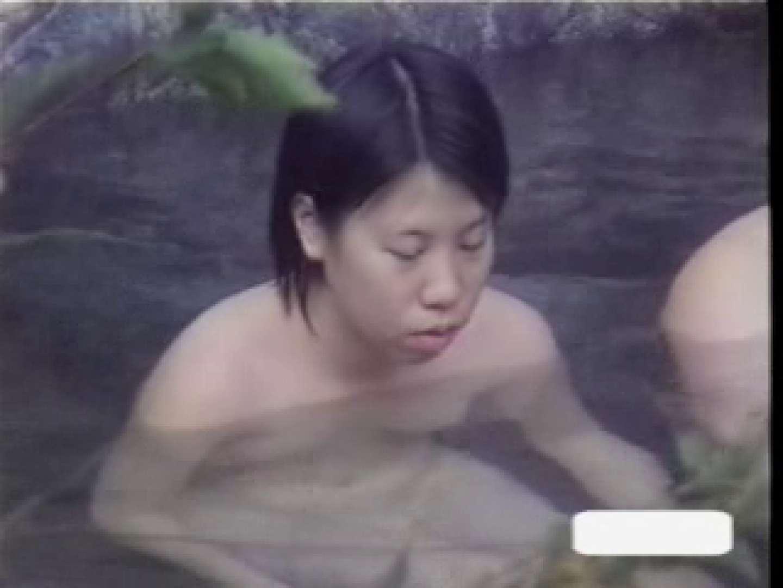 露天風呂七 Hなお姉さん 戯れ無修正画像 98pic 39