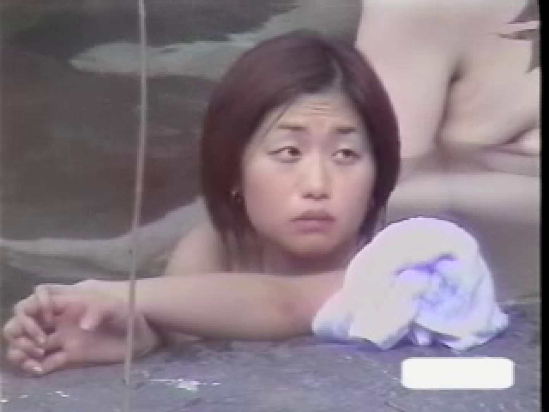 露天風呂七 Hなお姉さん 戯れ無修正画像 98pic 45