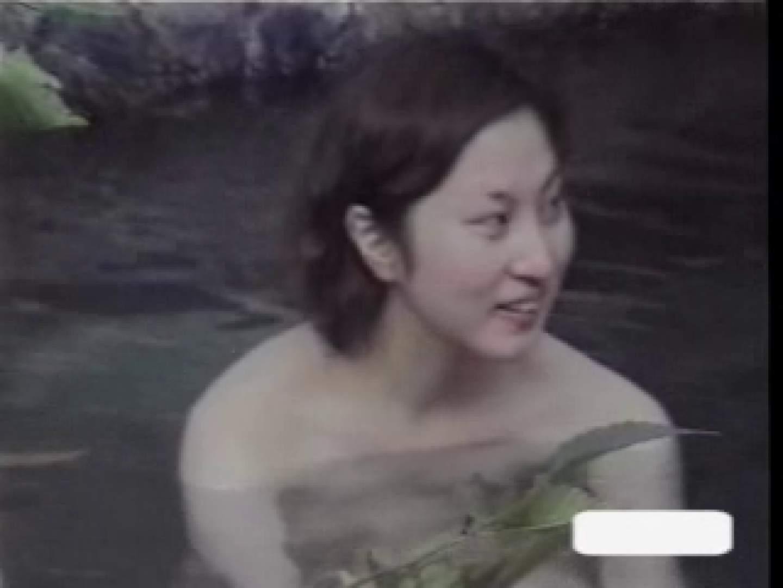 露天風呂七 露天 女性器鑑賞 98pic 50