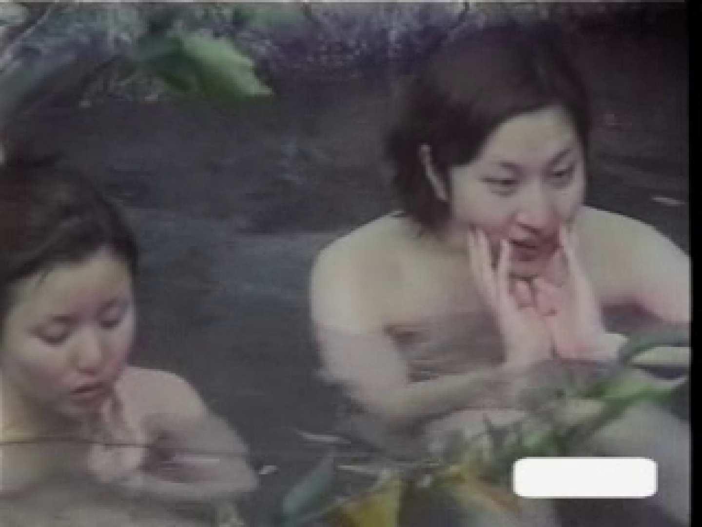 露天風呂七 巨乳 われめAV動画紹介 98pic 53