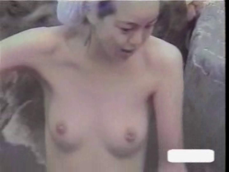 露天風呂七 露天 女性器鑑賞 98pic 80