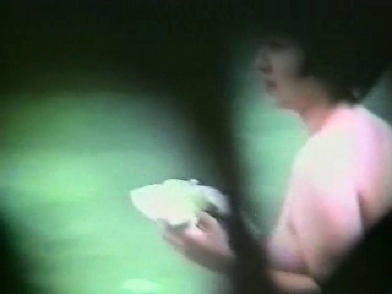 盗撮露天風呂 スペシャル版Vol.2 巨乳  82pic 6