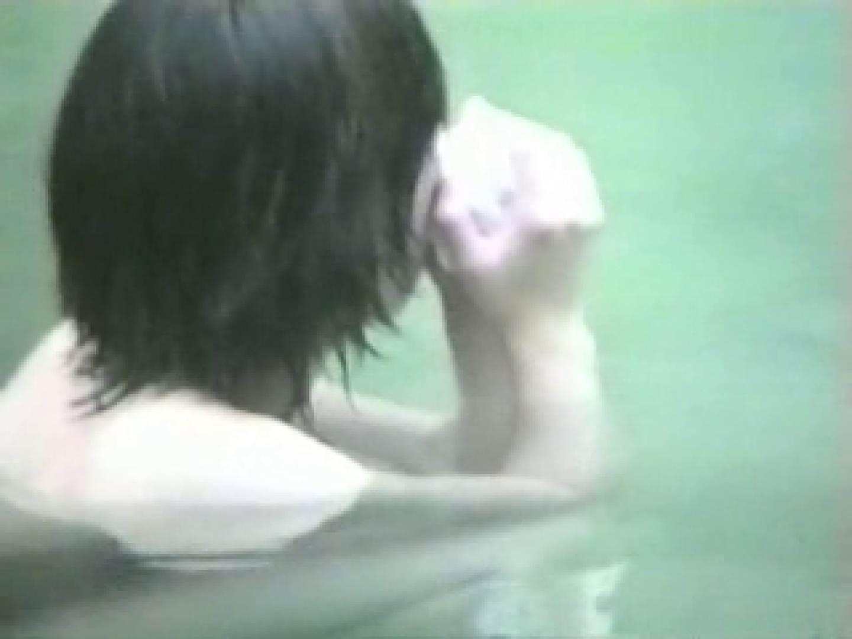 盗撮露天風呂 スペシャル版Vol.2 エッチな盗撮 おまんこ動画流出 82pic 21
