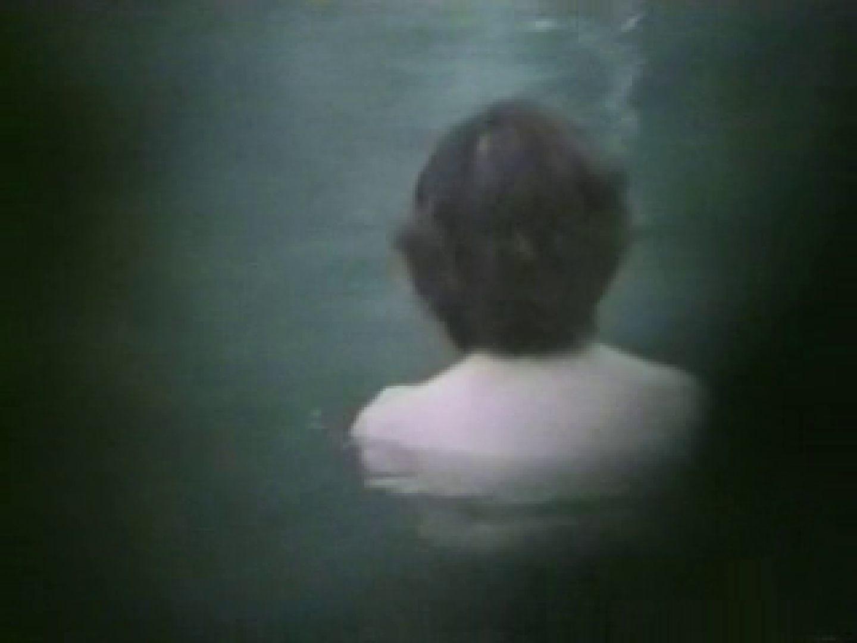 盗撮露天風呂 スペシャル版Vol.2 HなOL セックス画像 82pic 74