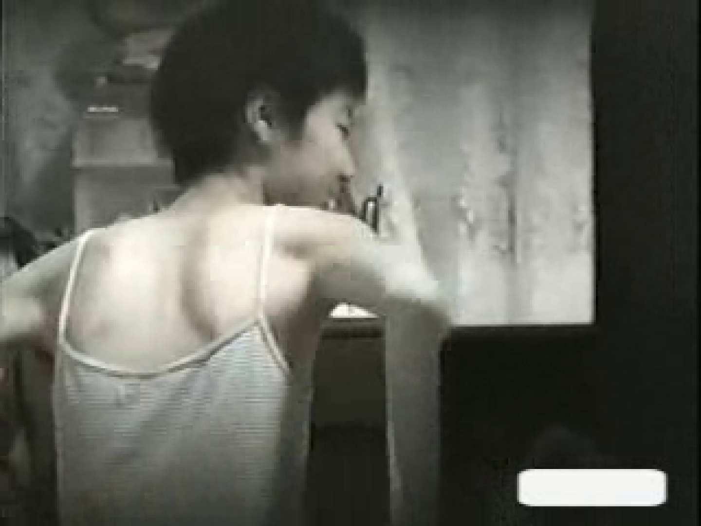 プライベートピーピング 欲求不満な女達Vol.2 オナニー AV動画キャプチャ 78pic 73