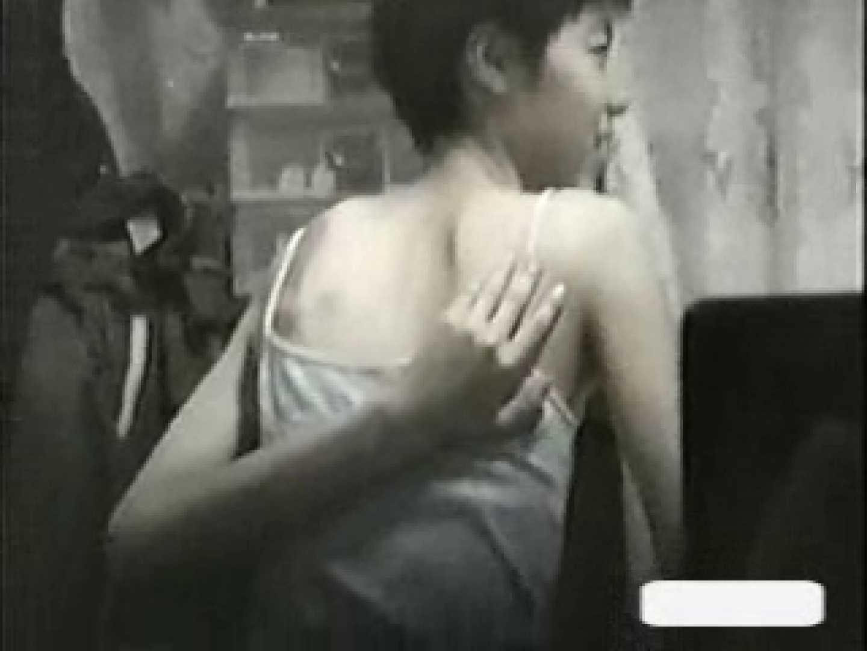 プライベートピーピング 欲求不満な女達Vol.2 セックス オメコ動画キャプチャ 78pic 74