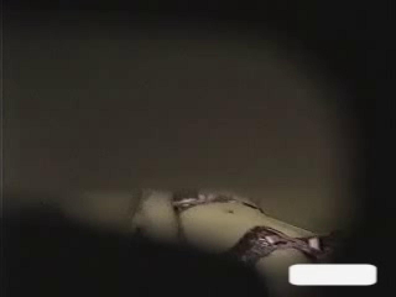 プライベートピーピング 欲求不満な女達Vol.5 オナニー 盗み撮り動画 106pic 3