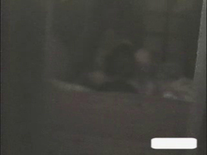 プライベートピーピング 欲求不満な女達Vol.5 オナニー 盗み撮り動画 106pic 39