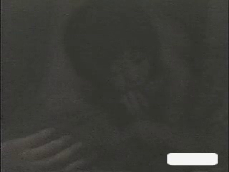 プライベートピーピング 欲求不満な女達Vol.5 プライベート エロ画像 106pic 41