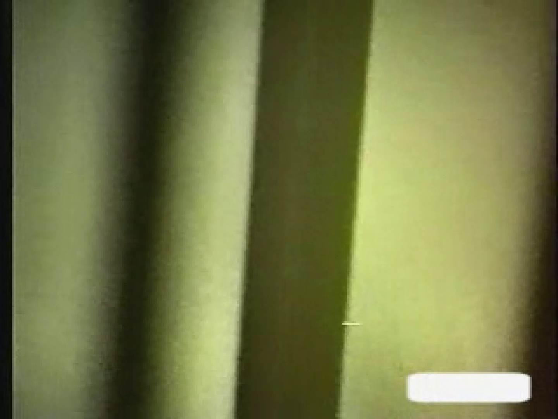 プライベートピーピング 欲求不満な女達Vol.5 下着姿 アダルト動画キャプチャ 106pic 94