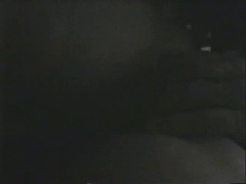 インターネットで知り合ったグループの集団痴漢ビデオVOL.3 HなOL おめこ無修正画像 102pic 2