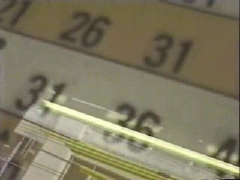 インターネットで知り合ったグループの集団痴漢ビデオVOL.3 グループ 盗撮動画紹介 102pic 43
