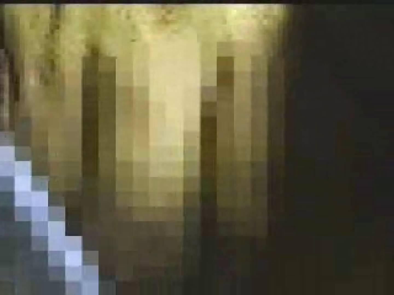 インターネットで知り合ったグループの集団痴漢ビデオVOL.3 HなOL おめこ無修正画像 102pic 52