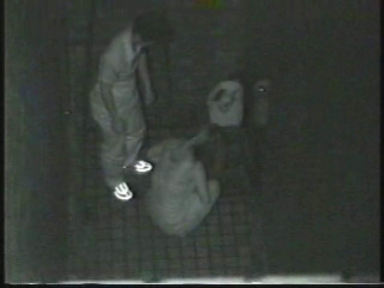 闇の仕掛け人 無修正版 Vol.7 ホテル 盗撮画像 77pic 5