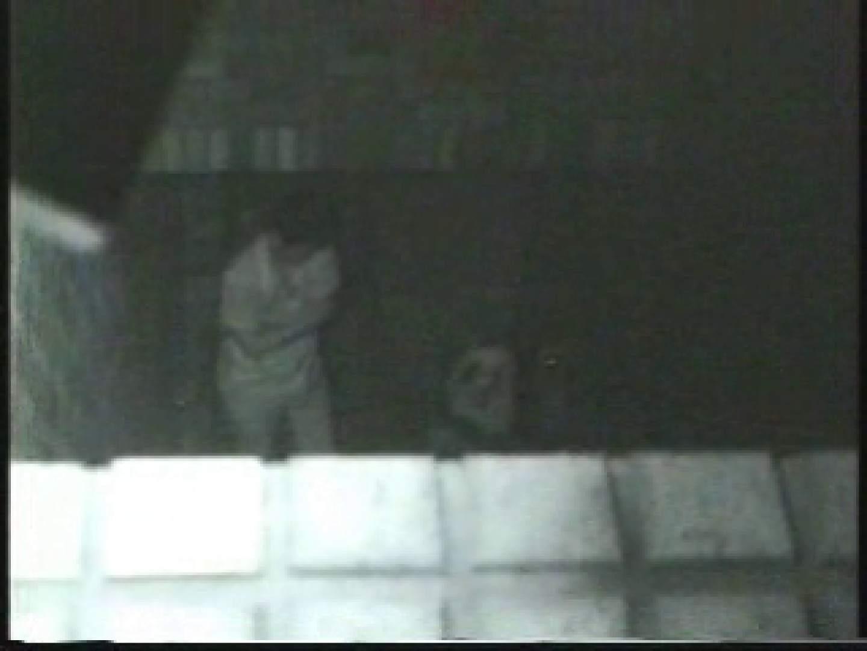 闇の仕掛け人 無修正版 Vol.7 野外 SEX無修正画像 77pic 6