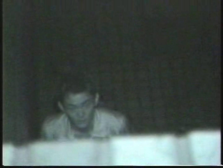 闇の仕掛け人 無修正版 Vol.7 ラブホテル 濡れ場動画紹介 77pic 7