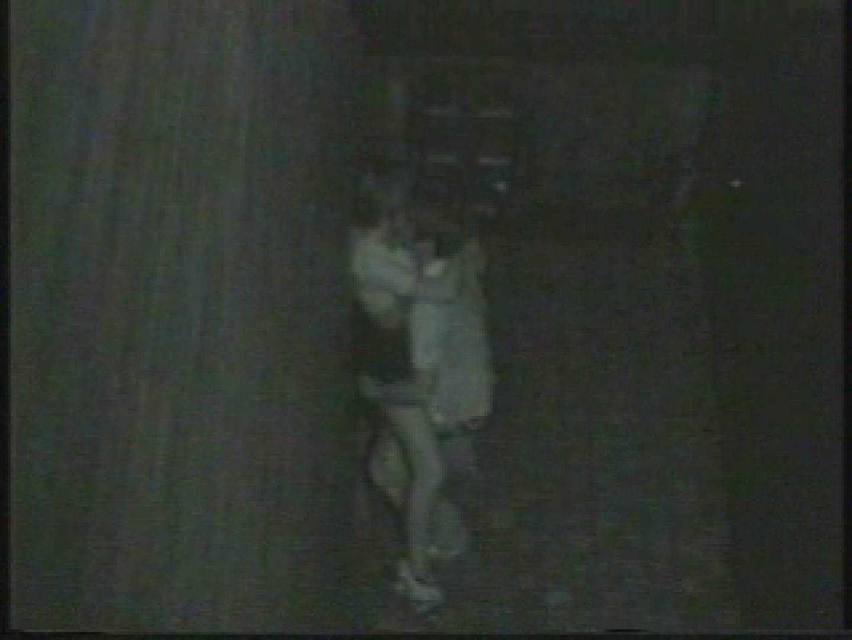 闇の仕掛け人 無修正版 Vol.7 セックス おまんこ無修正動画無料 77pic 31