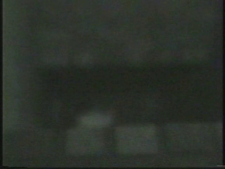 闇の仕掛け人 無修正版 Vol.7 カップル AV無料 77pic 48