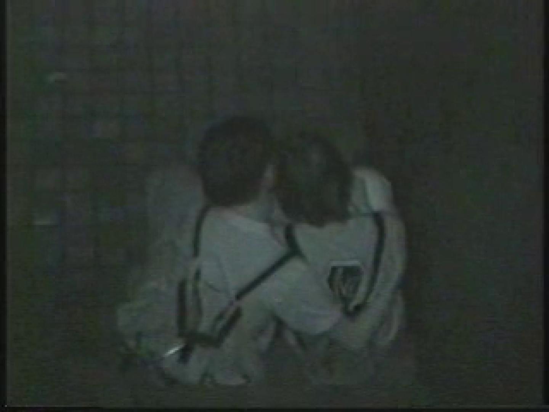 闇の仕掛け人 無修正版 Vol.7 フリーハンド 盗み撮り動画 77pic 53