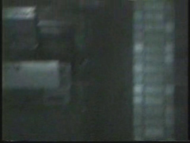 闇の仕掛け人 無修正版 Vol.7 カップル AV無料 77pic 57