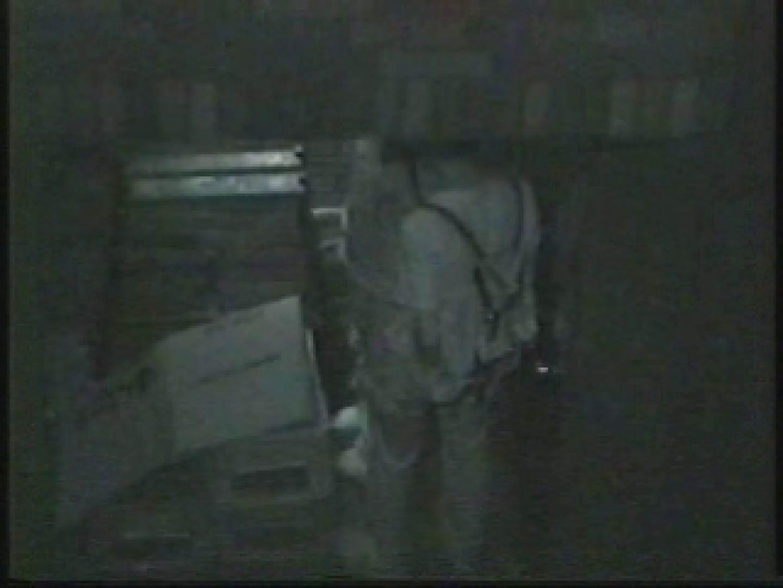 闇の仕掛け人 無修正版 Vol.7 ホテル 盗撮画像 77pic 68