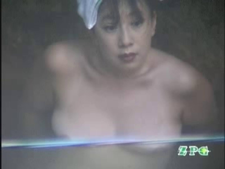 美熟女露天風呂 AJUD-07 露天 ワレメ無修正動画無料 78pic 6