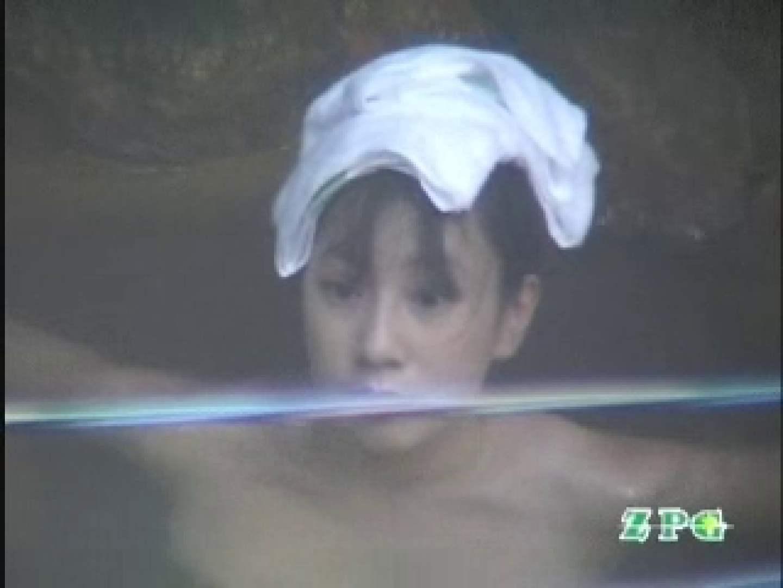 美熟女露天風呂 AJUD-07 巨乳 ヌード画像 78pic 7