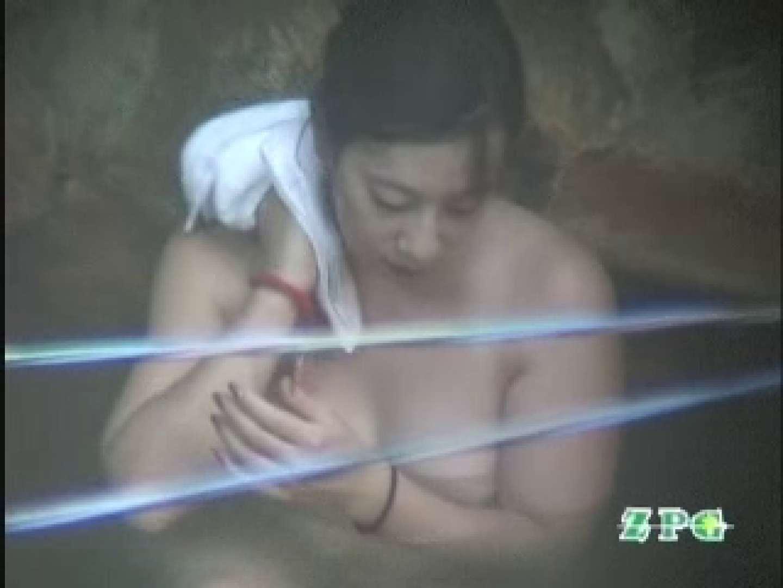 美熟女露天風呂 AJUD-07 Hな熟女  78pic 12