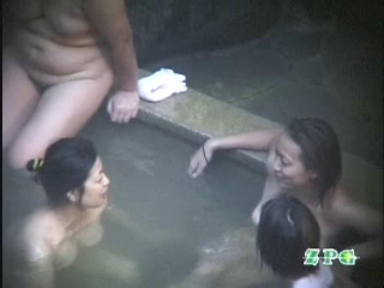 美熟女露天風呂 AJUD-07 Hな熟女 | 0  78pic 17