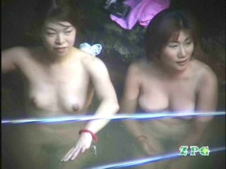 美熟女露天風呂 AJUD-07 露天 ワレメ無修正動画無料 78pic 18
