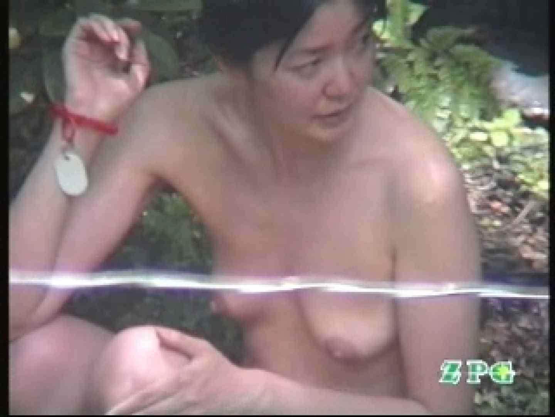 美熟女露天風呂 AJUD-07 露天 ワレメ無修正動画無料 78pic 42