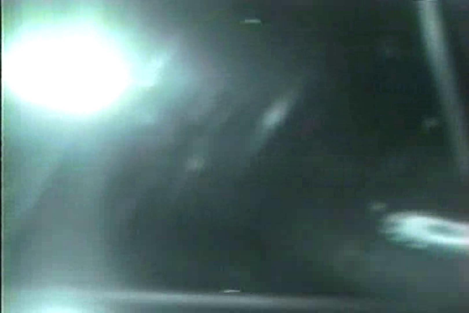 車の中はラブホテル 無修正版  Vol.6 カーセックス盗撮 おめこ無修正画像 104pic 6