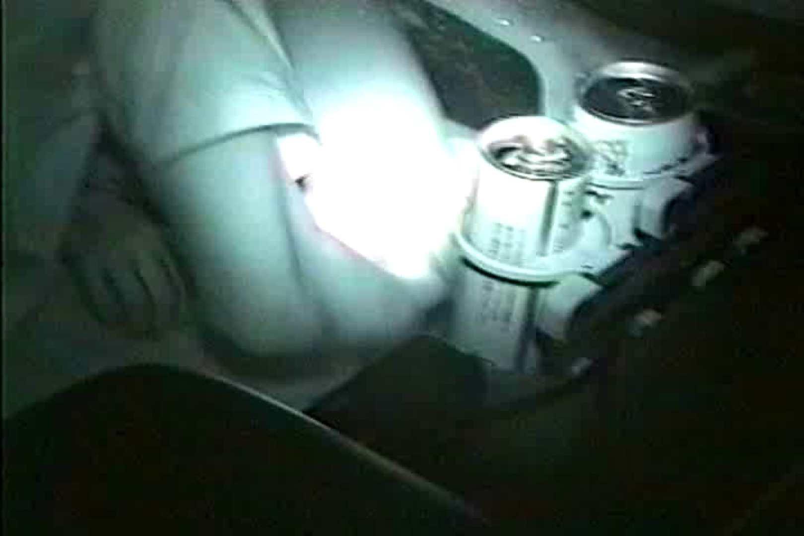 車の中はラブホテル 無修正版  Vol.6 HなOL 性交動画流出 104pic 26