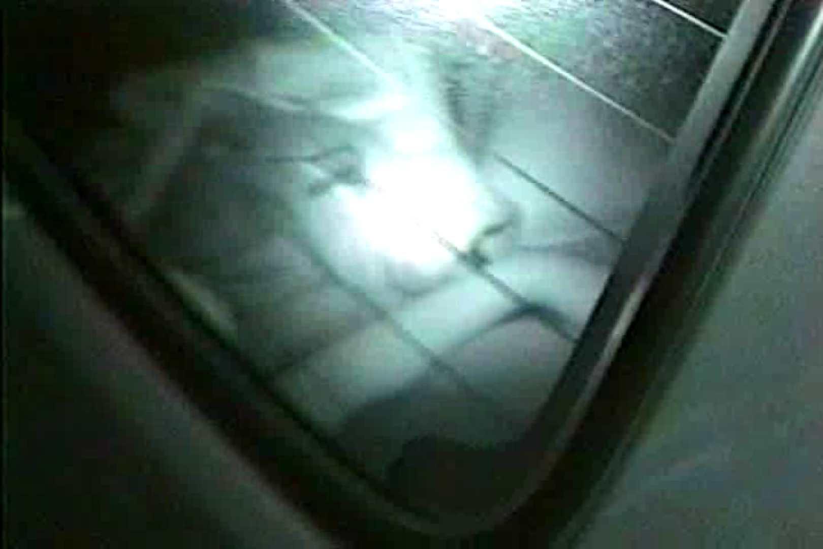 車の中はラブホテル 無修正版  Vol.6 カーセックス盗撮 おめこ無修正画像 104pic 46