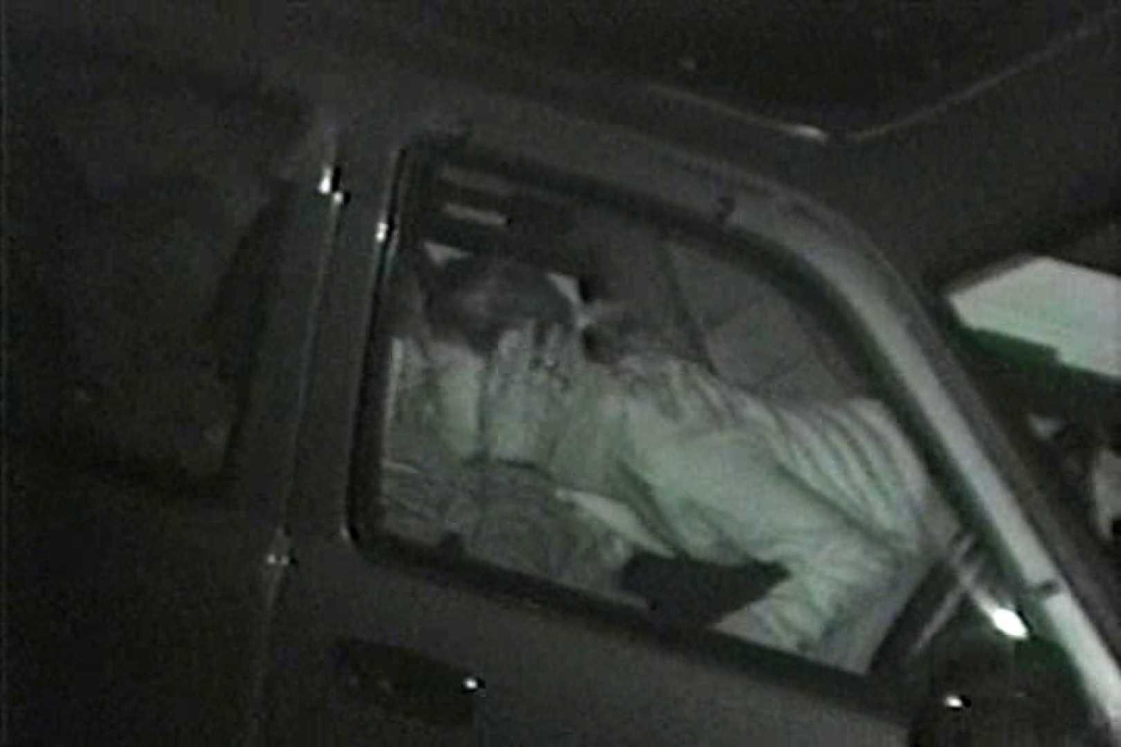 車の中はラブホテル 無修正版  Vol.7 カーセックス盗撮 オマンコ無修正動画無料 81pic 35