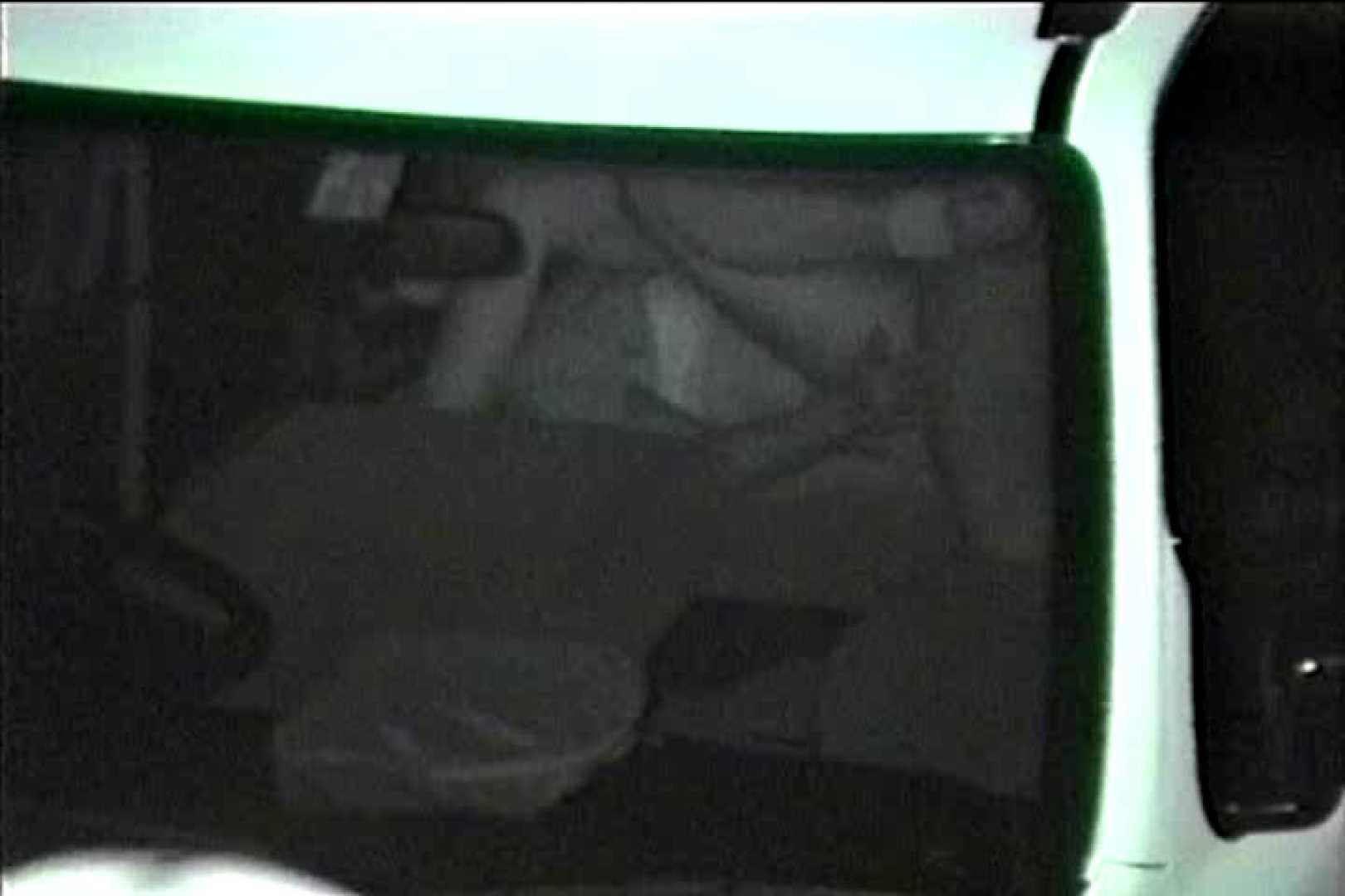 車の中はラブホテル 無修正版  Vol.7 0  81pic 54