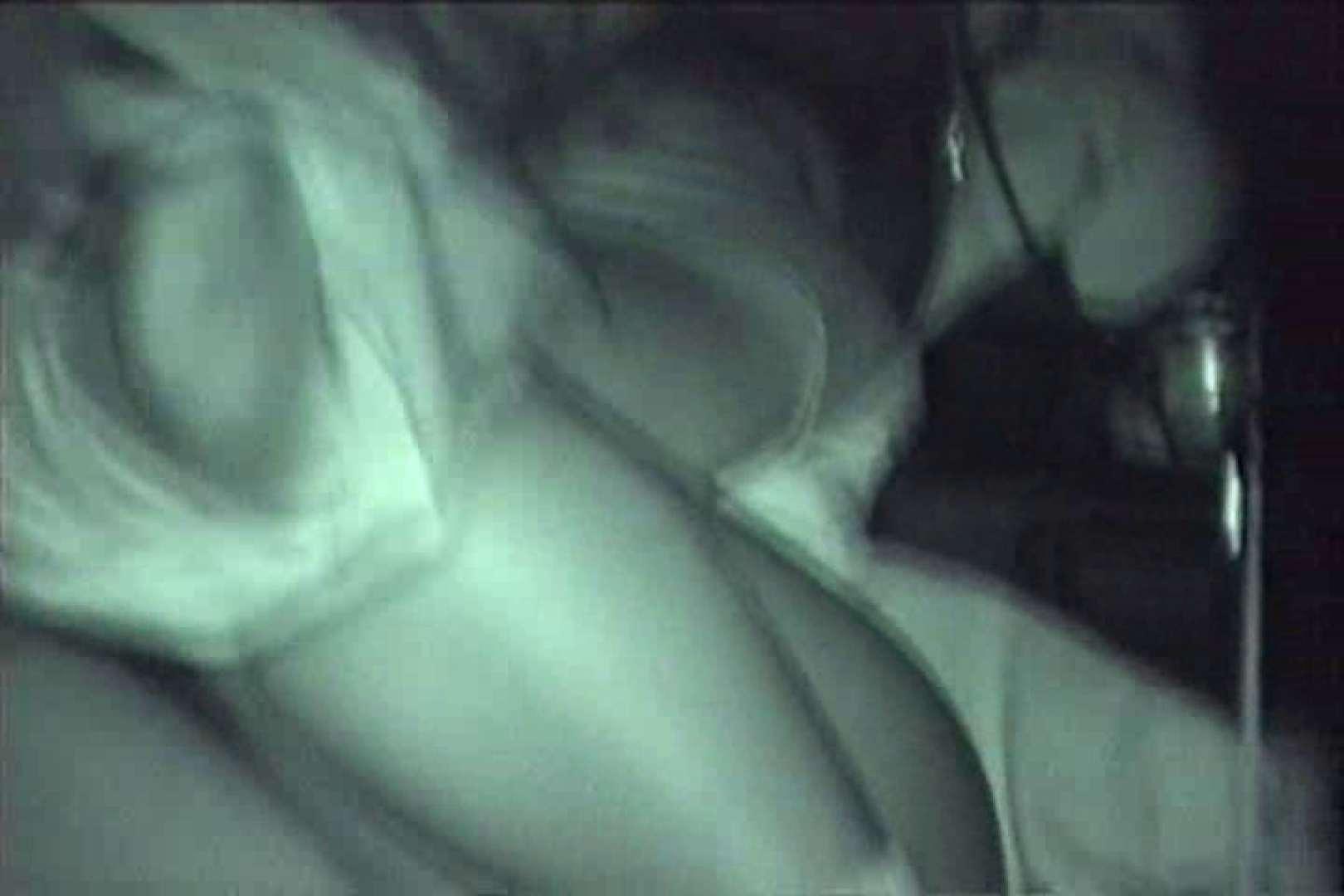 車の中はラブホテル 無修正版  Vol.21 カップル おまんこ動画流出 83pic 66