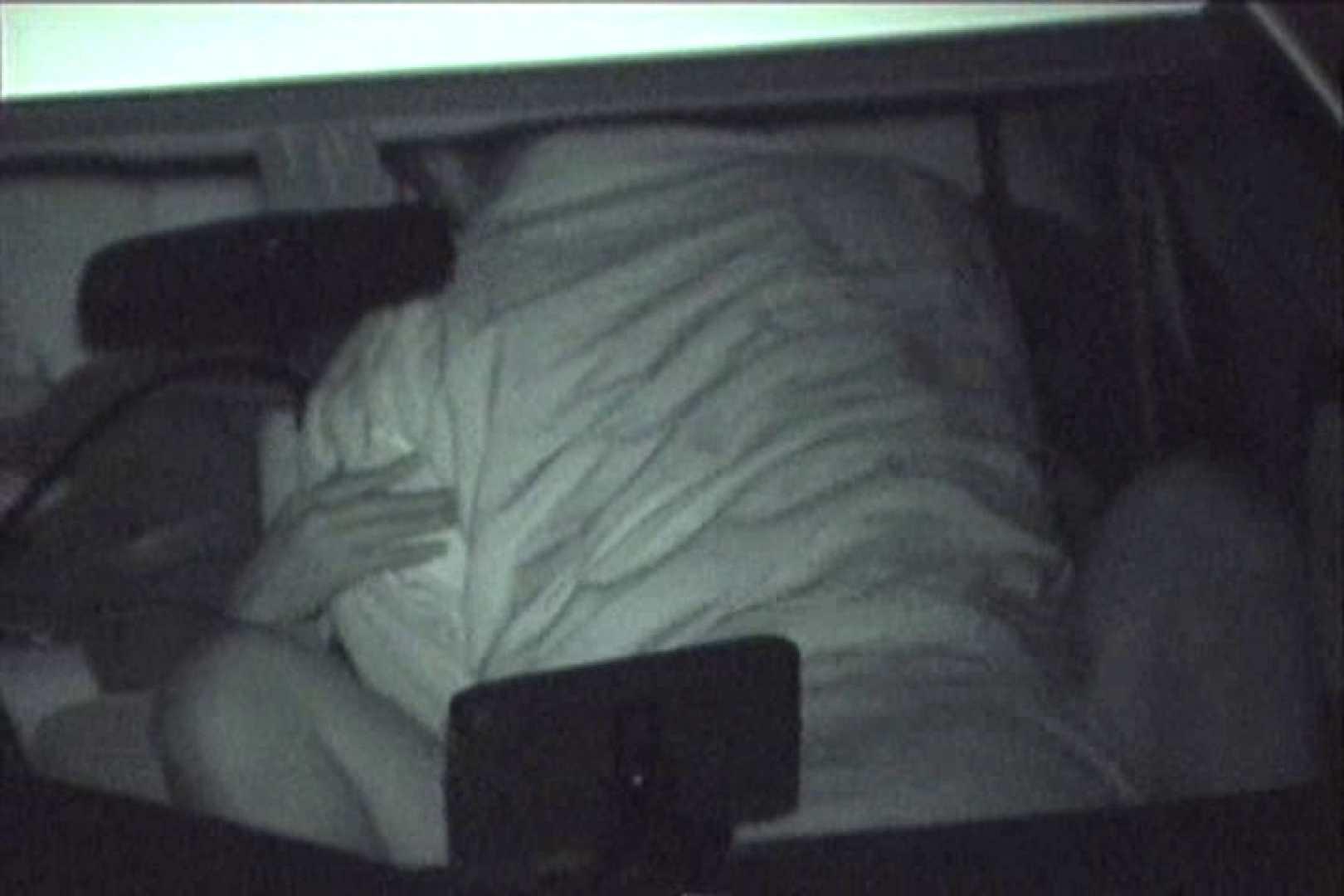 車の中はラブホテル 無修正版  Vol.21 ラブホテル AV動画キャプチャ 83pic 83
