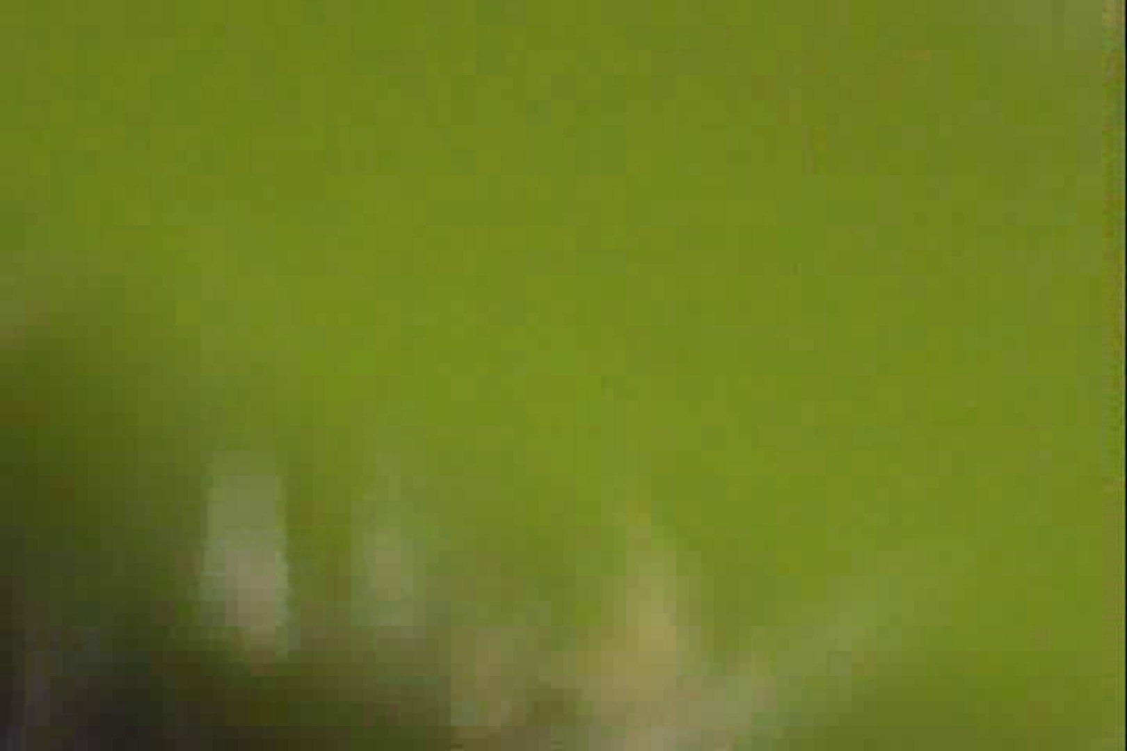 激撮!! 接写天井裏の刺客Vol.7 HなOL  97pic 12