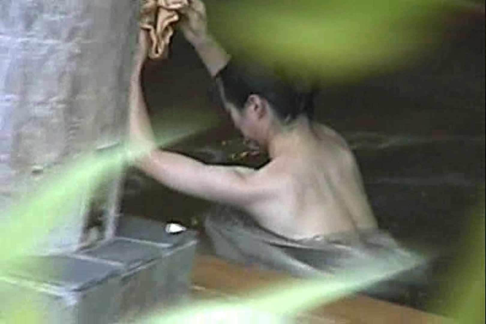 激撮!! 接写天井裏の刺客Vol.7 HなOL  97pic 82