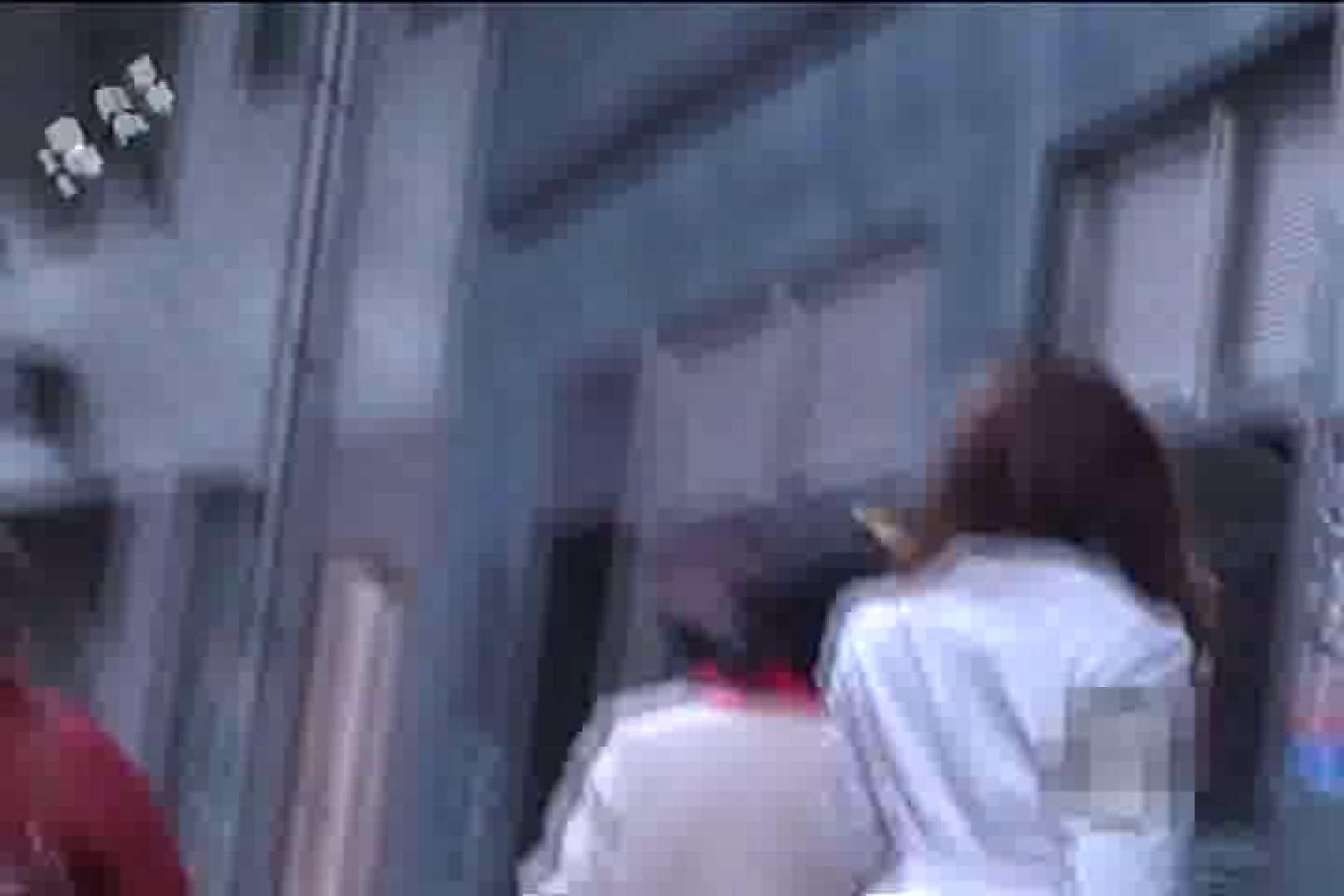 暗躍する痴漢集団Vol.5 HなOL ワレメ無修正動画無料 83pic 46