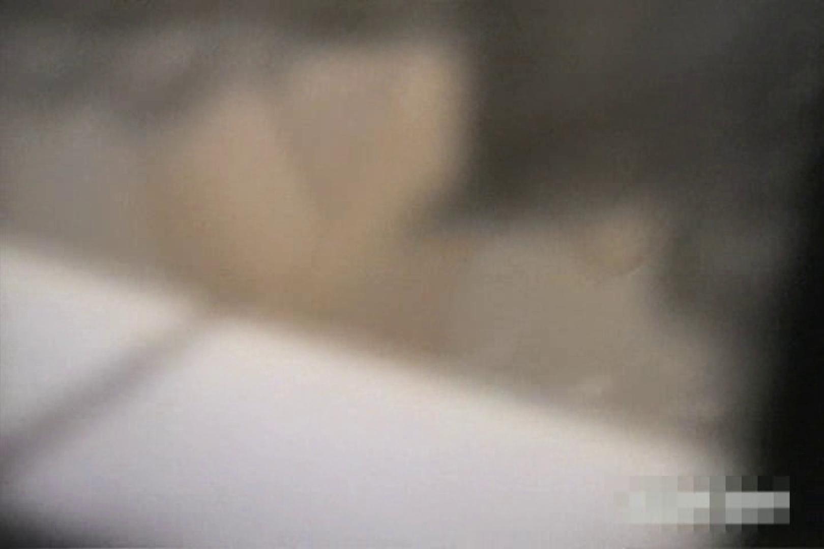 激撮ストーカー記録あなたのお宅拝見しますVol.2 民家 すけべAV動画紹介 86pic 55