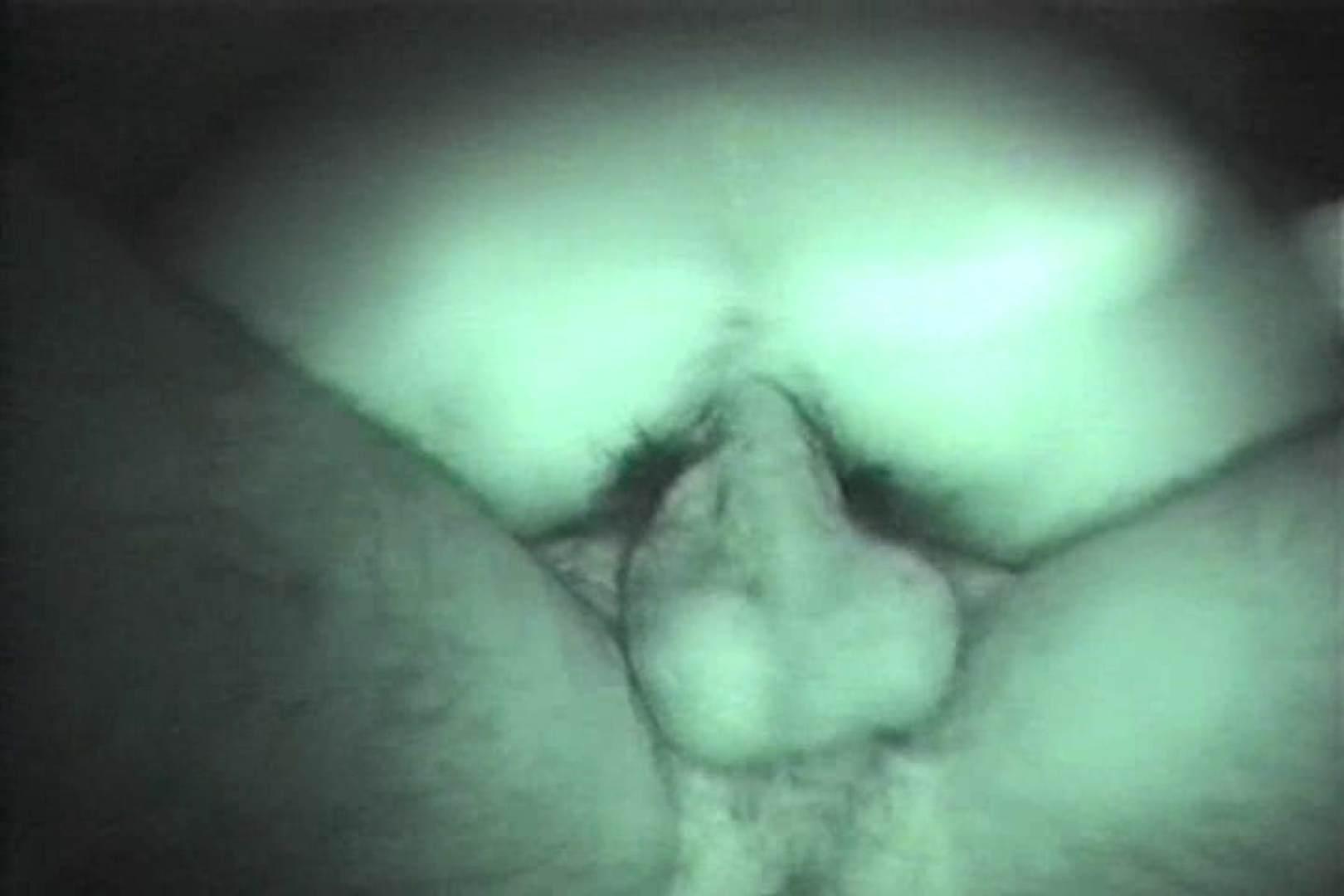 MASAさんの待ち伏せ撮り! 赤外線カーセックスVol.9 セックス おまんこ無修正動画無料 113pic 84