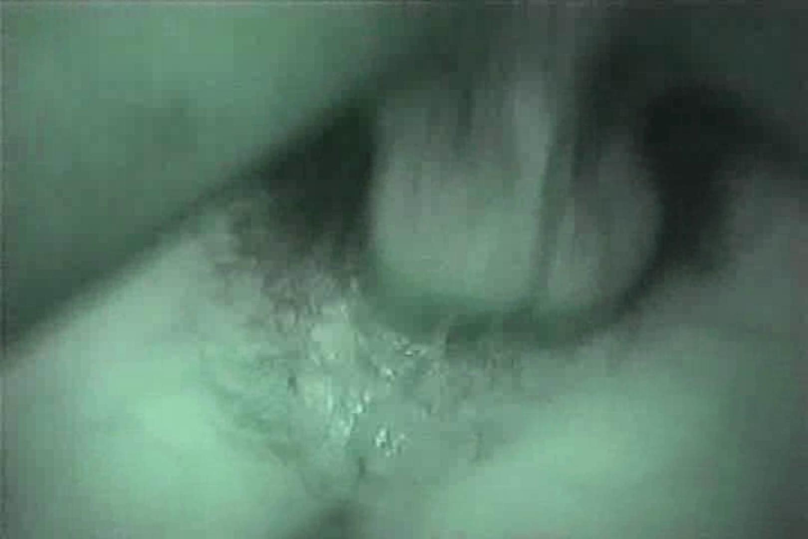 MASAさんの待ち伏せ撮り! 赤外線カーセックスVol.12 おまんこ無修正 AV無料動画キャプチャ 80pic 7