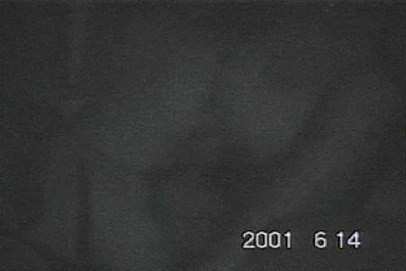 MASAさんの待ち伏せ撮り! 赤外線カーセックスVol.12 HなOL  80pic 40