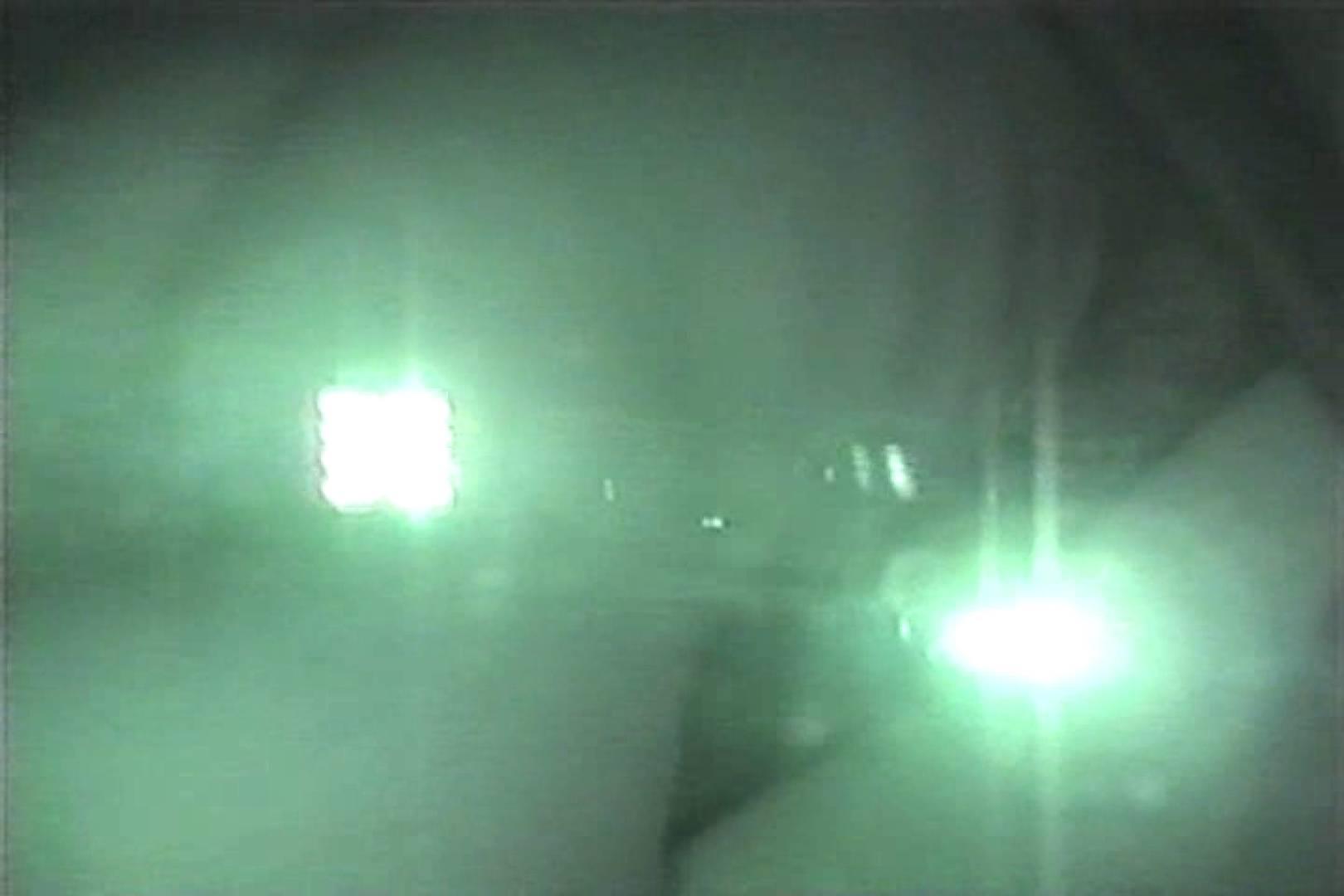 MASAさんの待ち伏せ撮り! 赤外線カーセックスVol.12 カーセックス盗撮 セックス画像 80pic 59