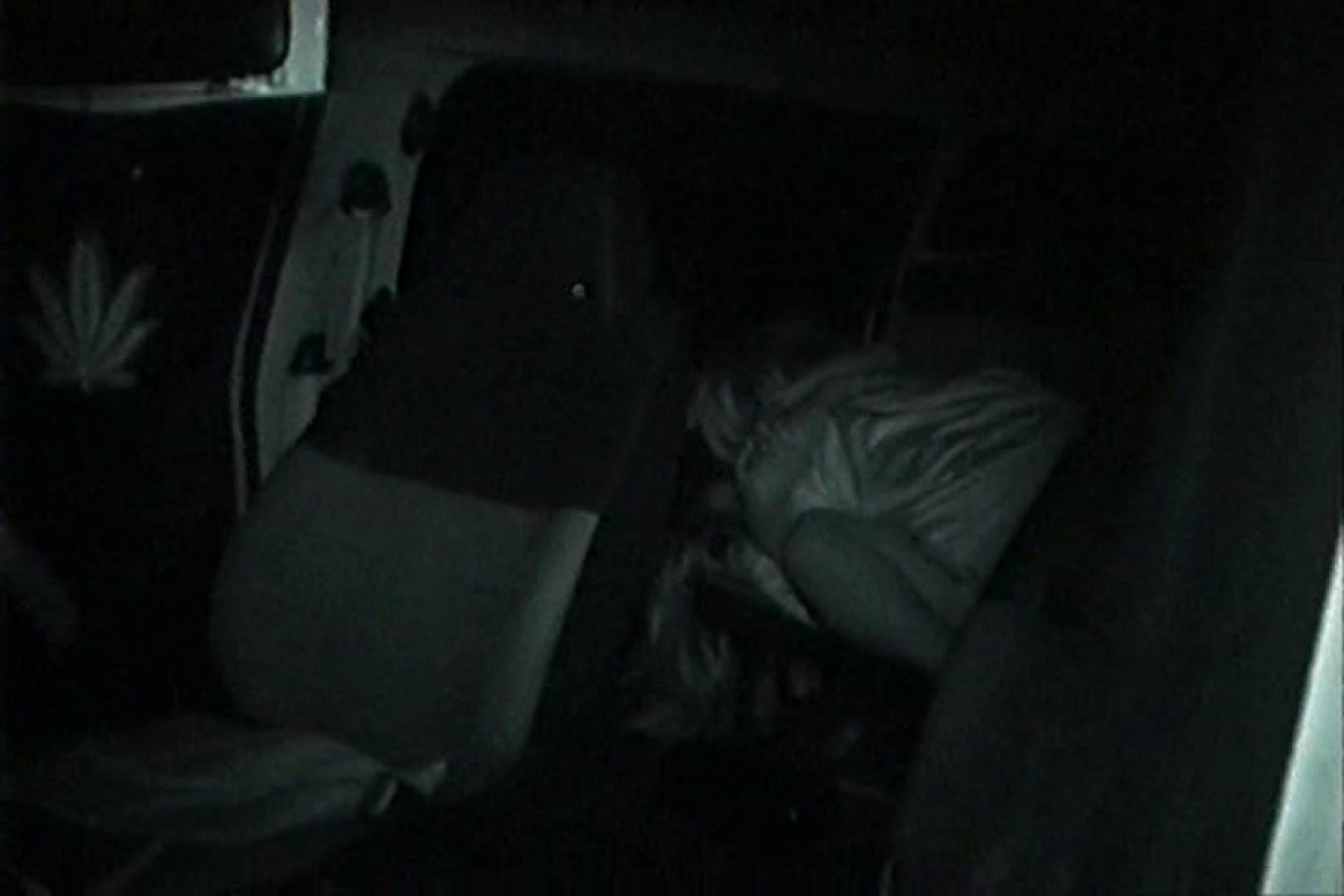 充血監督の深夜の運動会Vol.27 カップル 戯れ無修正画像 78pic 63