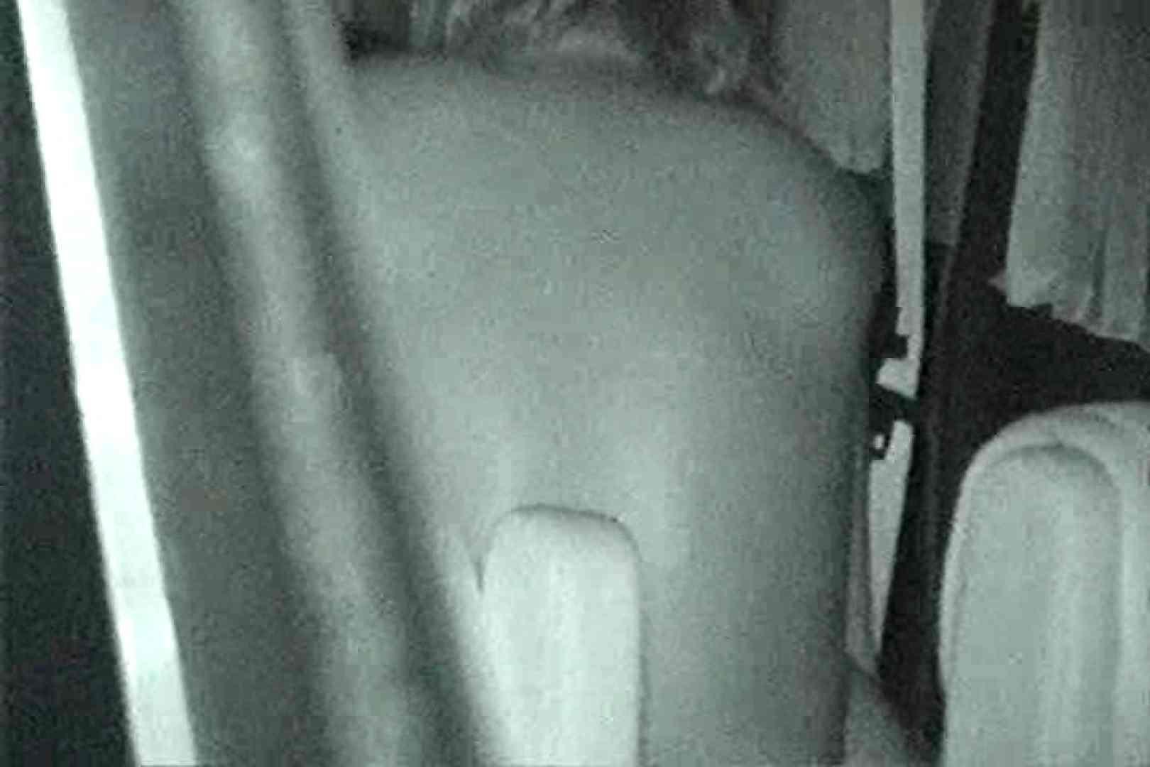 充血監督の深夜の運動会Vol.29 セックス スケベ動画紹介 85pic 76