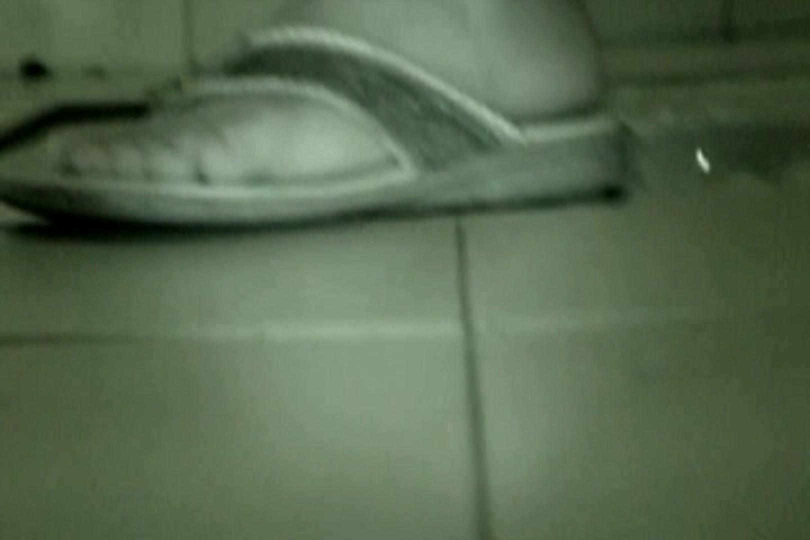 ぼっとん洗面所スペシャルVol.5 HなOL オメコ無修正動画無料 88pic 20
